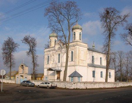 Фото: pravoslavie.by