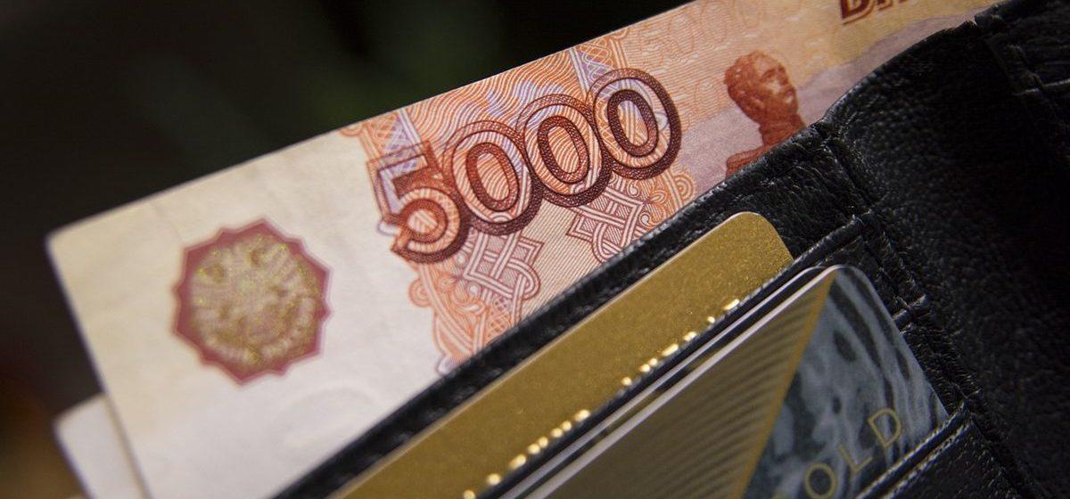 В Барановичах мужчина пытался обменять фальшивые 5000 российских рублей, которые купил в Москве