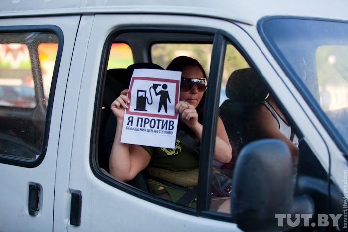 Для водителей вводят четырехкратный налог