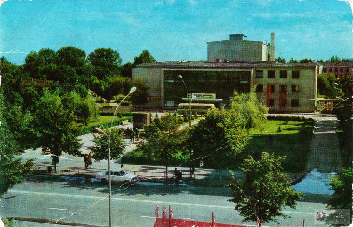 1978 год. Городской Дом культуры. Фото: сайт 1871.by