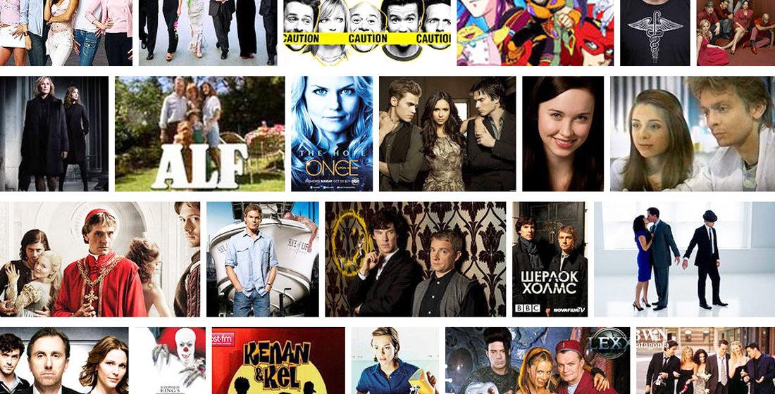 Топ-10 новых сериалов, которые стоит посмотреть в октябре
