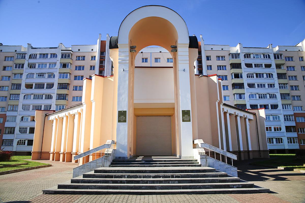 2018 год. ЗАГС. Фото: Евгений ТИХАНОВИЧ