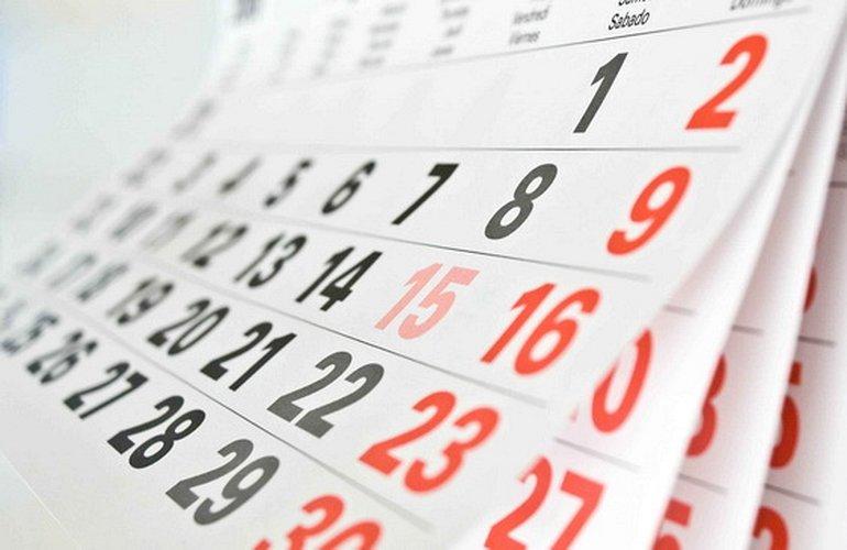 Правительство рассмотрит возможность объявления в 2019 году с 6 по 12 мая «выходной» недели