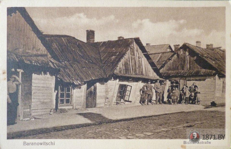1915 год. Улица Елизаветинская (сейчас улица Красноармейская). Фото: сайт 1871.by