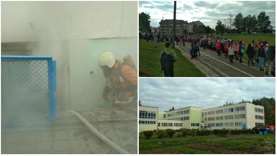 В Фаниполе из гимназии из-за пожара эвакуировали более 770 человек