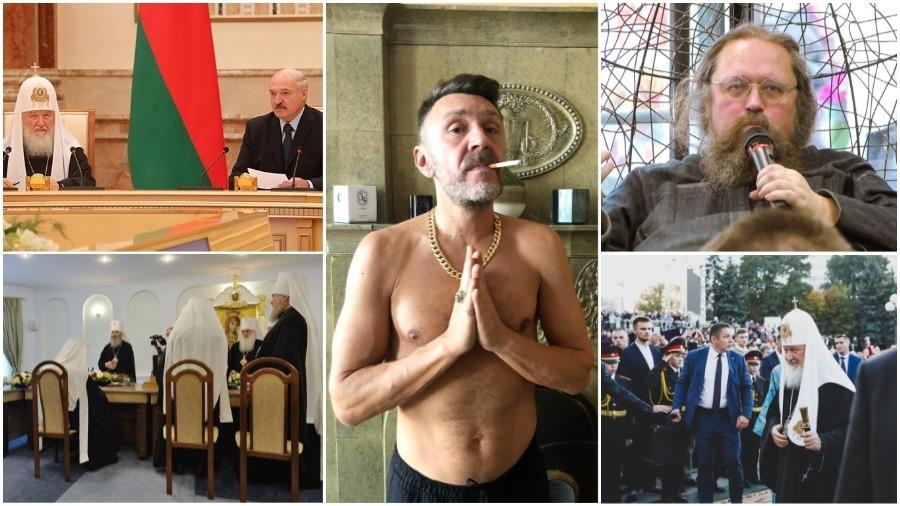 От Шнура до Лукашенко. Как священники, политики и артисты комментируют противостояние РПЦ и Вселенского патриархата