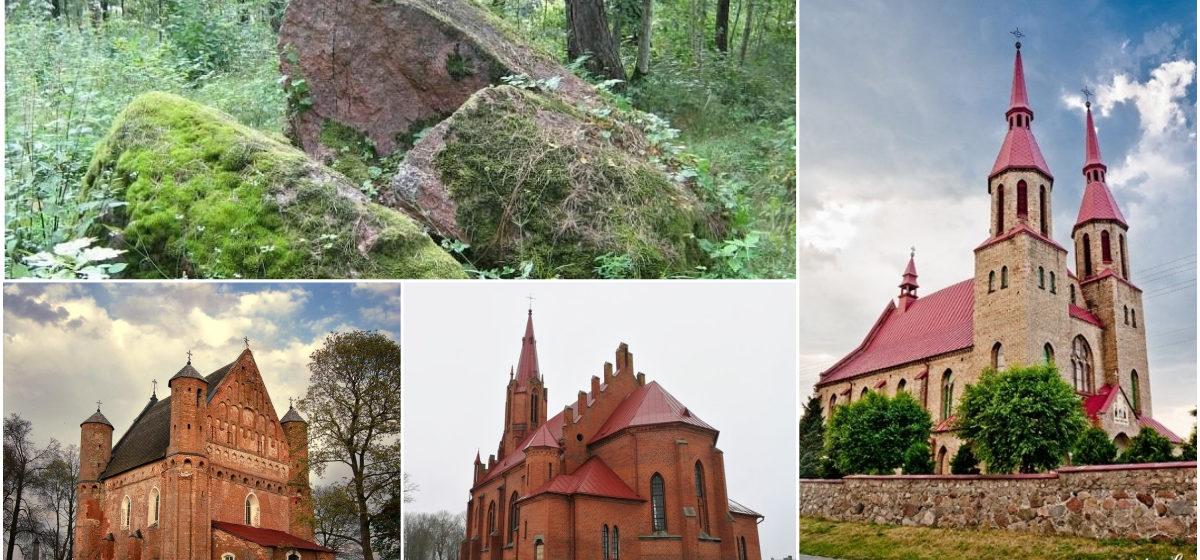 Пять интересных мест в Зельвенском районе, которые стоит посетить