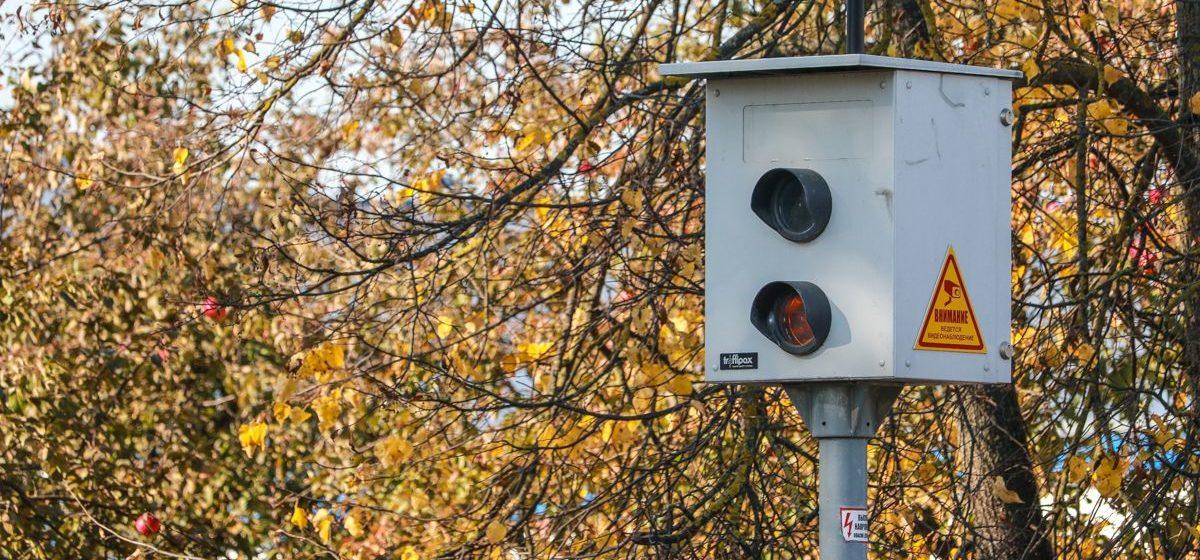 Где 6 ноября в Брестской области установили датчики фиксации скорости
