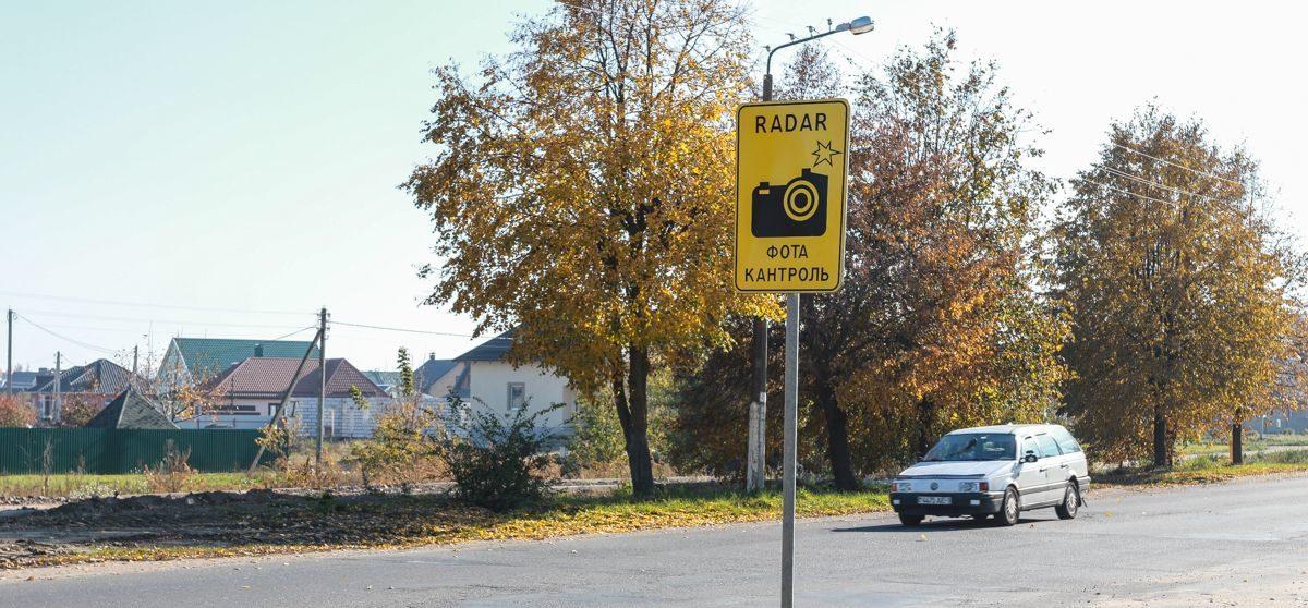 Где на Брестчине 23 октября поставили датчики фиксации скорости