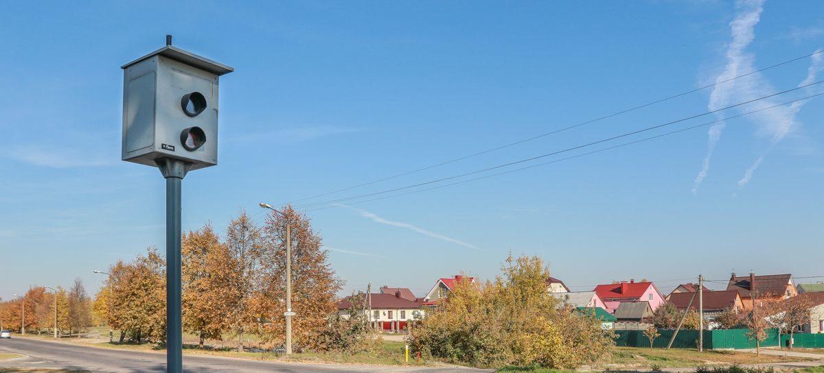 Где 24 октября в Брестской области поставили радары