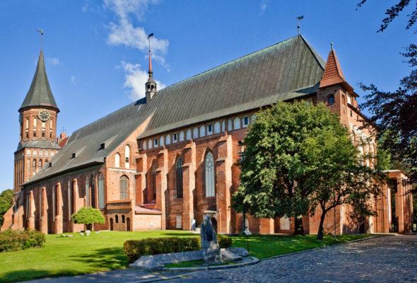 Калининград с клубом «8 Путешествий»: Кафедральный Собор Канта