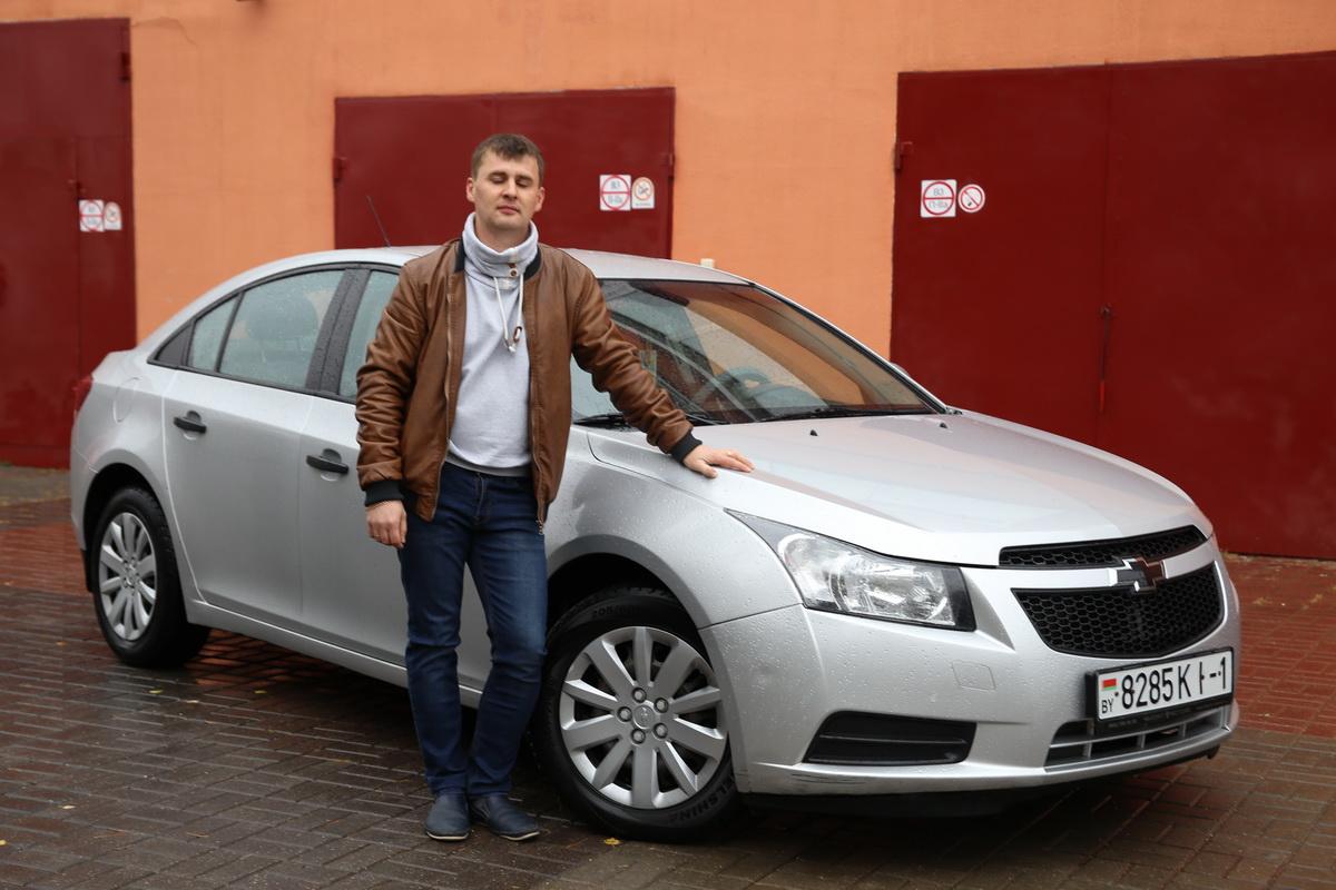 Владелец автомобиля Chevrolet Cruze 2011 года выпуска  Дмитрий Хверось.  Фото: Евгений ТИХАНОВИЧ