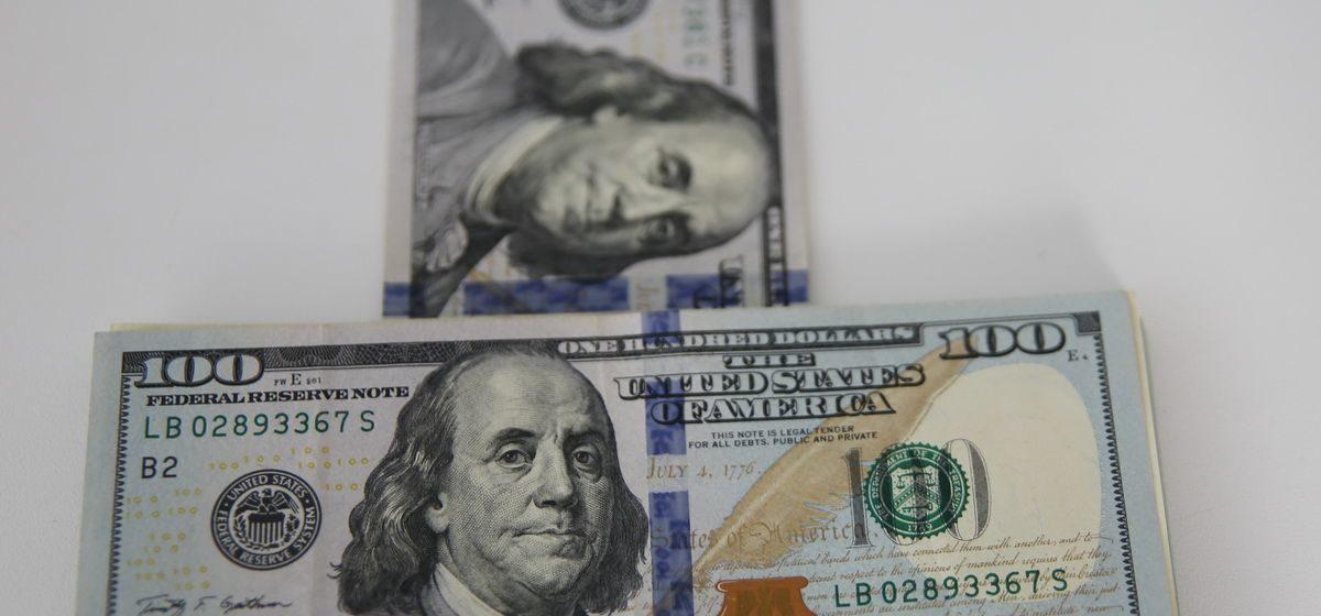 Курсы валют на 10 октября: на торгах доллар и евро вновь подешевели