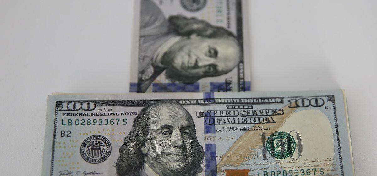 Курсы валют на 18 октября: доллар подорожал, а евро и российский рубль стали дешевле