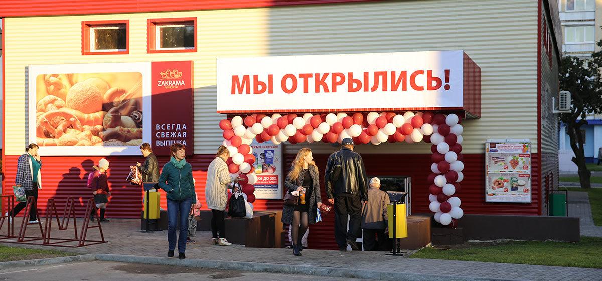 В Барановичах открылся новый продовольственный магазин