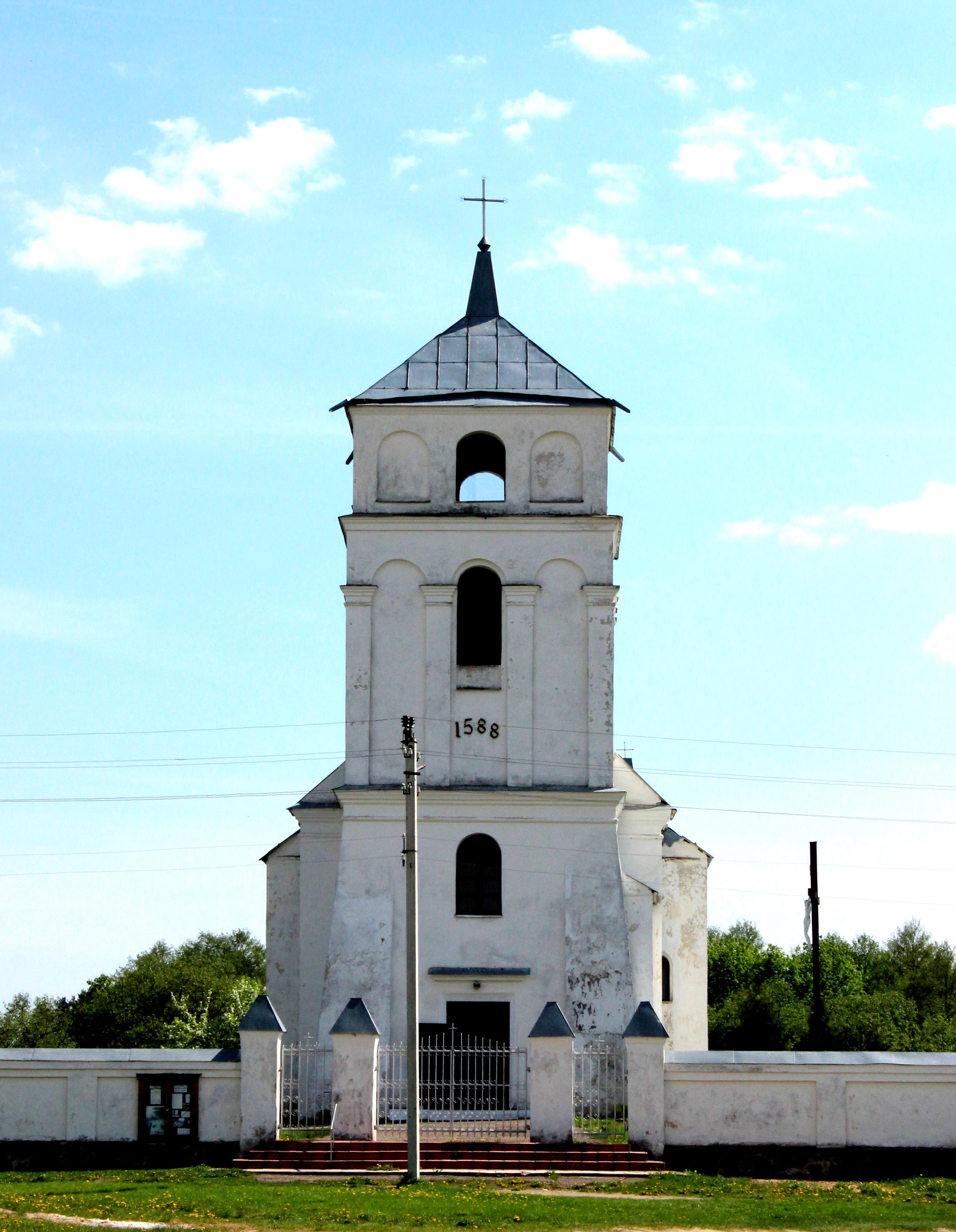 Фото: ru.m.wikipedia.org