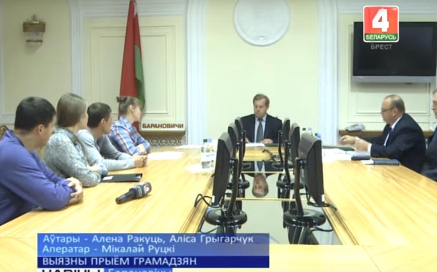 В Барановичах председатель Брестского облисполкома провел прием граждан по личным вопросам (видео)