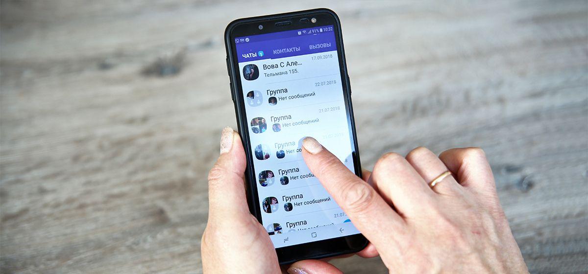 Viber попросит пользователей указать свой возраст. Зачем это нужно?