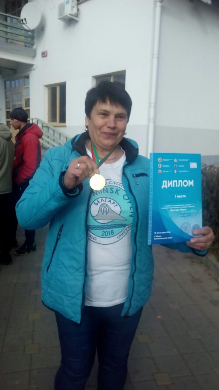 Любовь Матвеева – обладательница золотой медали Открытого кубка Беларуси по зимнему спортивному плаванию.