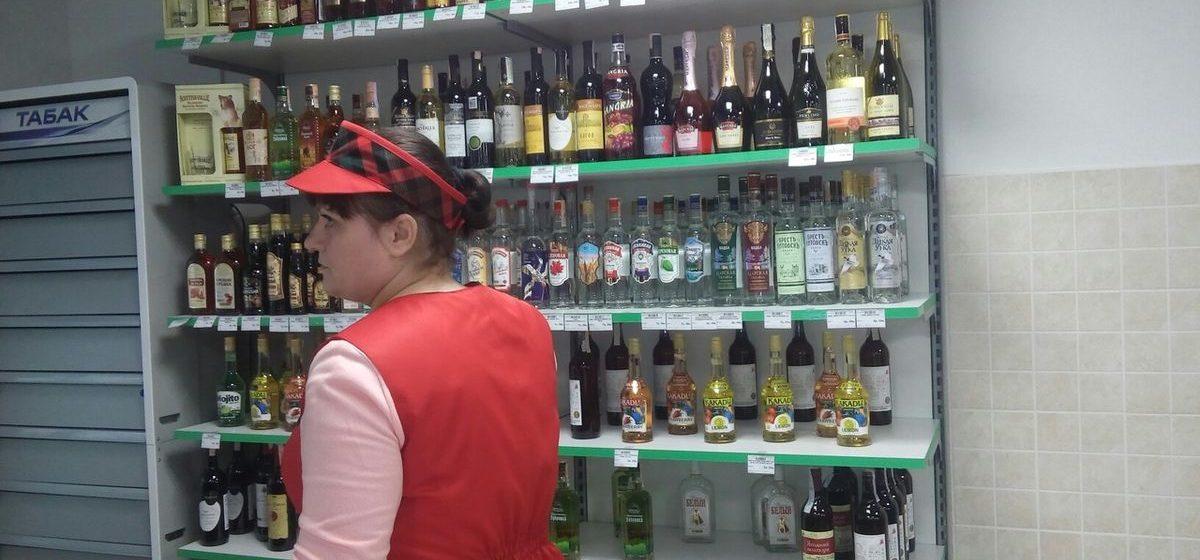 В день здоровья, 7 апреля, в Барановичах полдня не будут продавать алкоголь