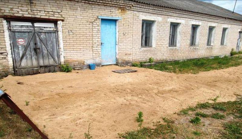 Банно-прачечный комбинат в Подгорной