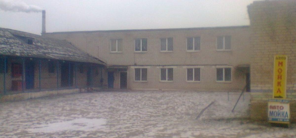 В Барановичах продают помещения бывшего комбината бытового обслуживания