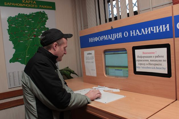 Безработных в Барановичах обучат основам предпринимательской деятельности