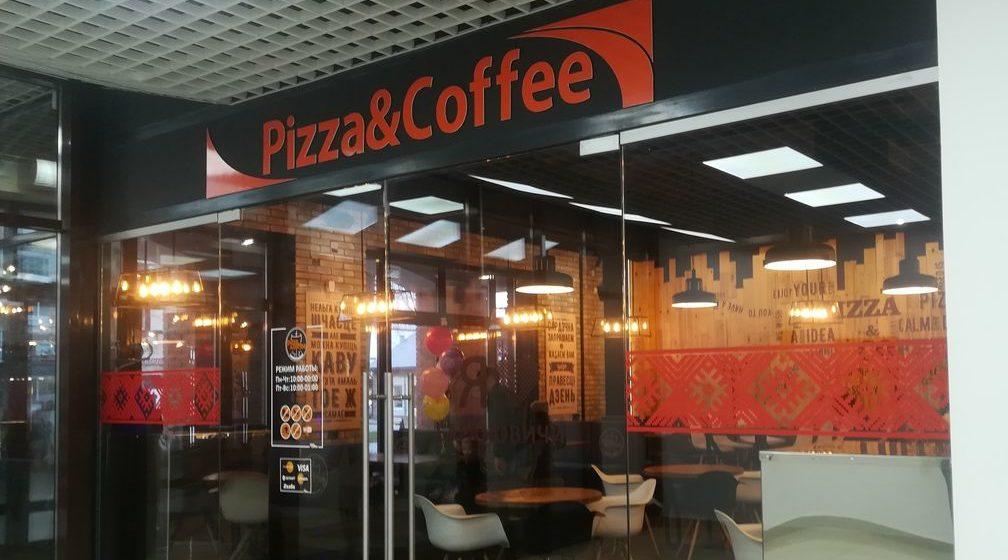 Рейд по барановичскому общепиту. Пиццерия Pizza&Coffee (ТЦ «Центральный»)