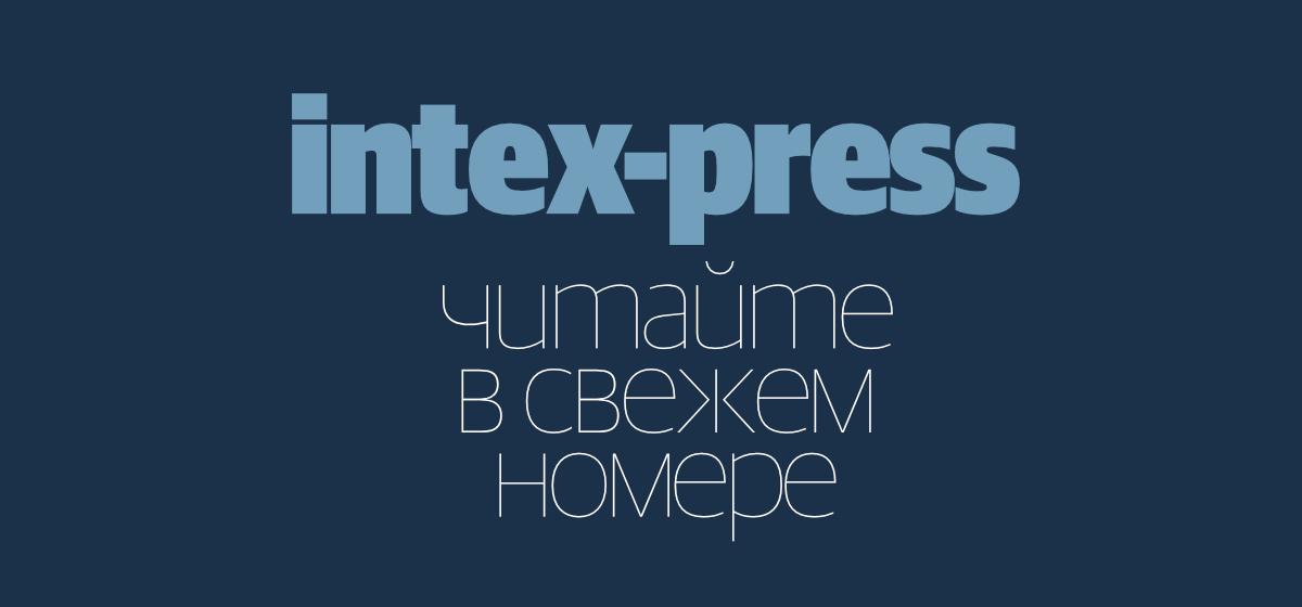 Читайте в свежем номере: «Я любила своего мужа» – вынесен приговор жительнице Барановичей, которая убила своего супруга