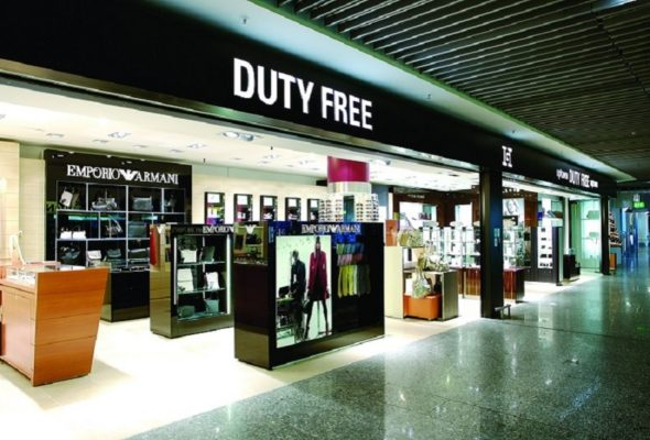 Товары из Duty Free стали доступнее