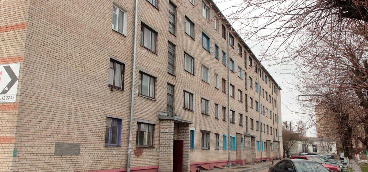 В Брестской области уменьшили плату за проживание в общежитиях