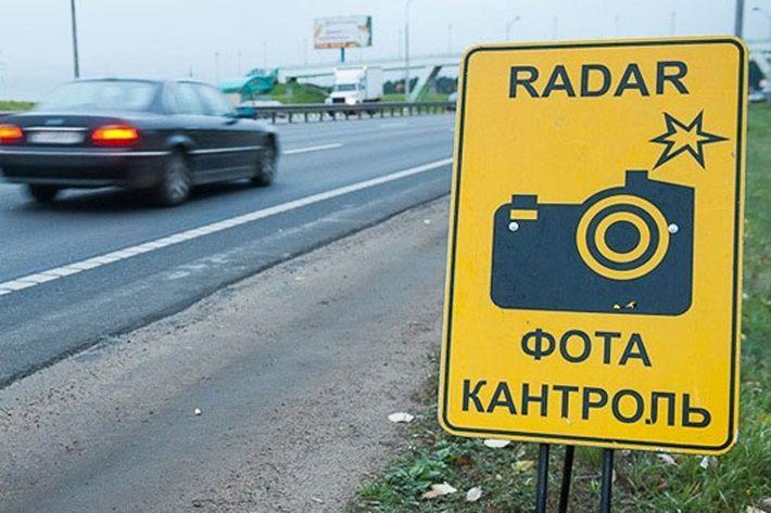 Где 12 октября на Брестчине поставили радары