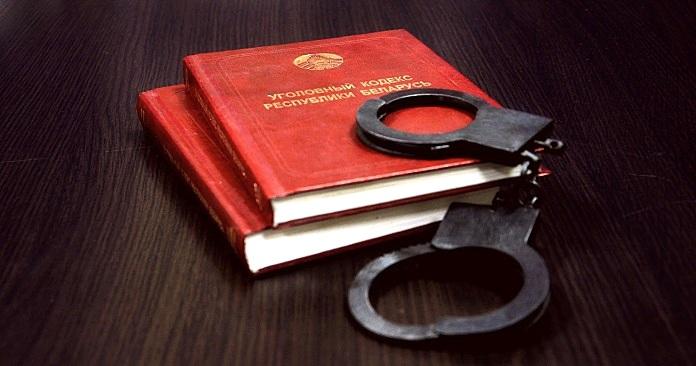 Бывшего директора тюремной мебельной фабрики в Ивацевичах приговорили к девяти годам колонии. Он получил взяток на 207 тысяч евро