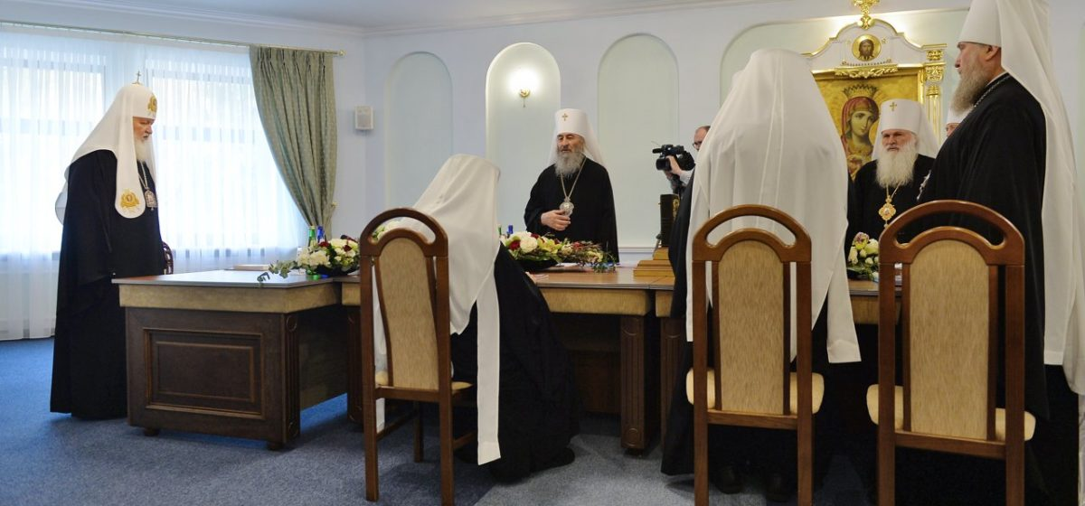РПЦ назвала наказания за молитвы в храмах Вселенского патриархата