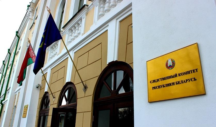 В Беларуси завершено расследование дела о наркомагазинах: в нем 37 обвиняемых