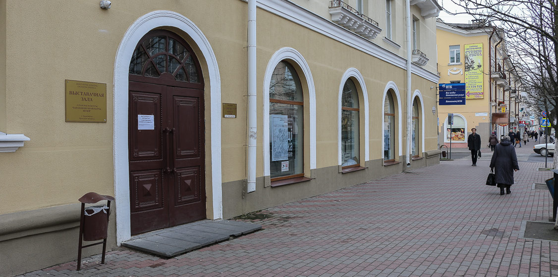 В Барановичах открытие обновленного выставочного зала начнется с выставки Олеси Ромейко