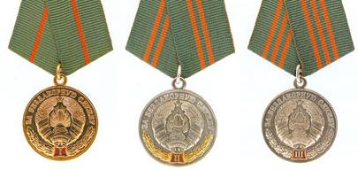 Четырех барановичских правоохранителей удостоили медалей «За безупречную службу»