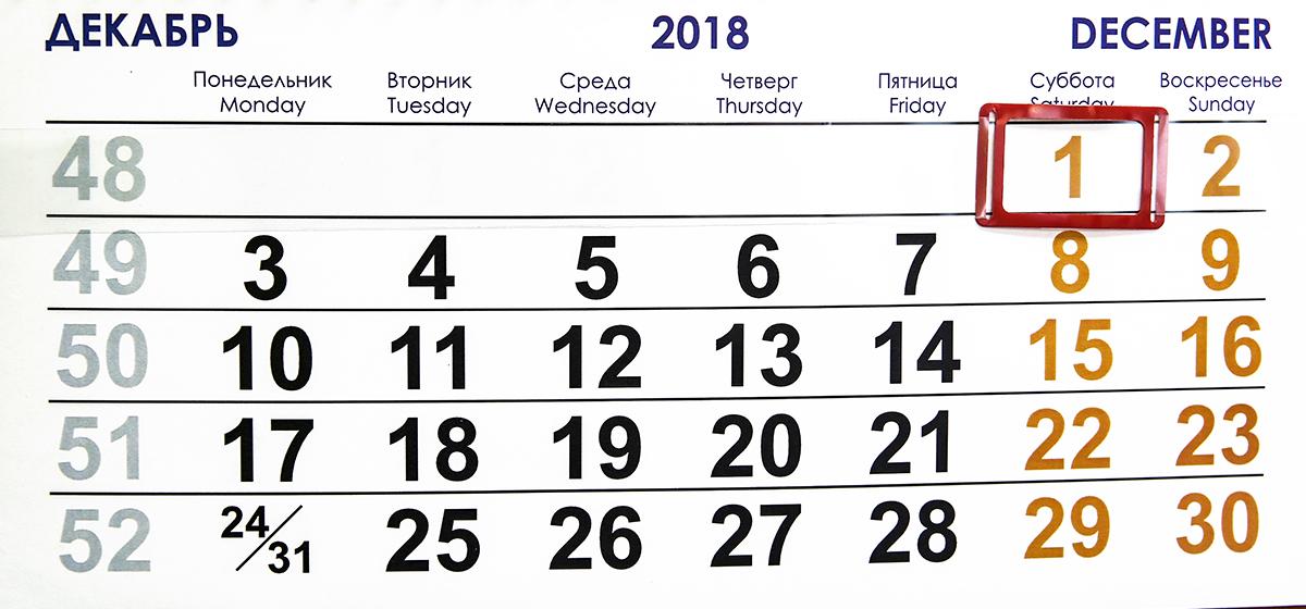 Что изменится для жителей Барановичей и всех белорусов в декабре