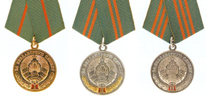 Барановичских правоохранителей удостоили медалей «За безупречную службу»