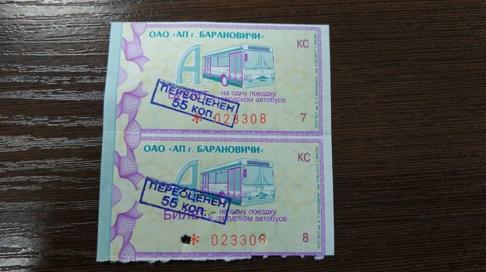 Фотофакт. Новые цены на талоны и проездные в Барановичах