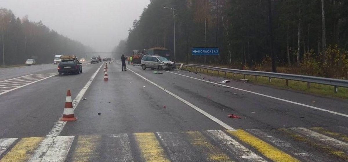 Авария на М1: один человек погиб, два – в больнице