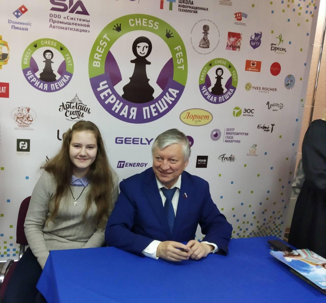 Ангелина Семеник и Анатолий Карпов.