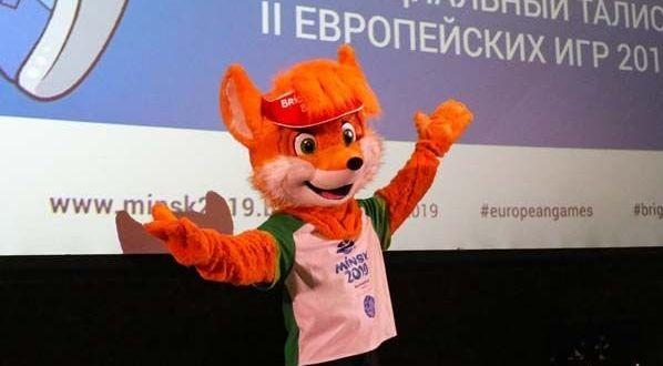 В Минске представили талисман II Европейских игр. Его зовут Лесик