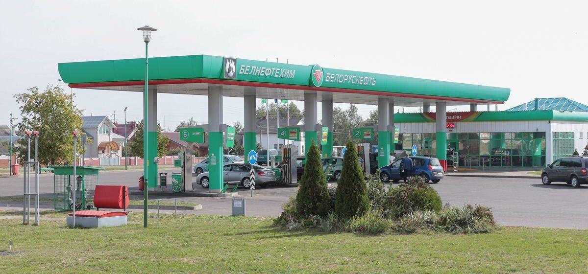 Премьер-министр Беларуси рассказал, как будут меняться цены на бензин