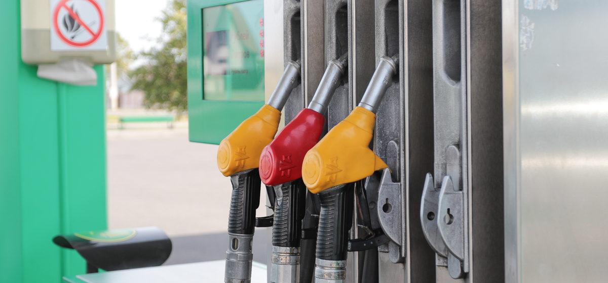 С 7 апреля автомобильное топливо дорожает на одну копейку