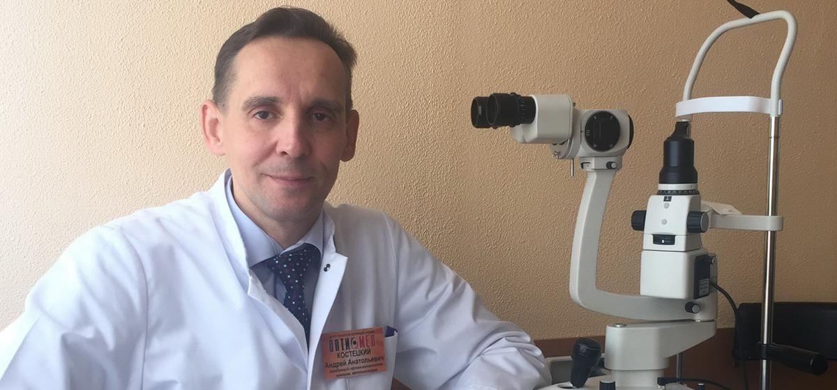 Офтальмолог – о том, кто в группе риска по катаракте и влияют ли зрительные нагрузки на развитие заболевания