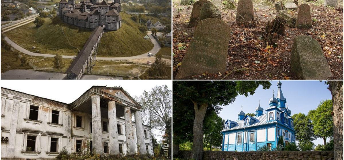 Пять интересных мест в Копыльском районе, которые стоит посетить