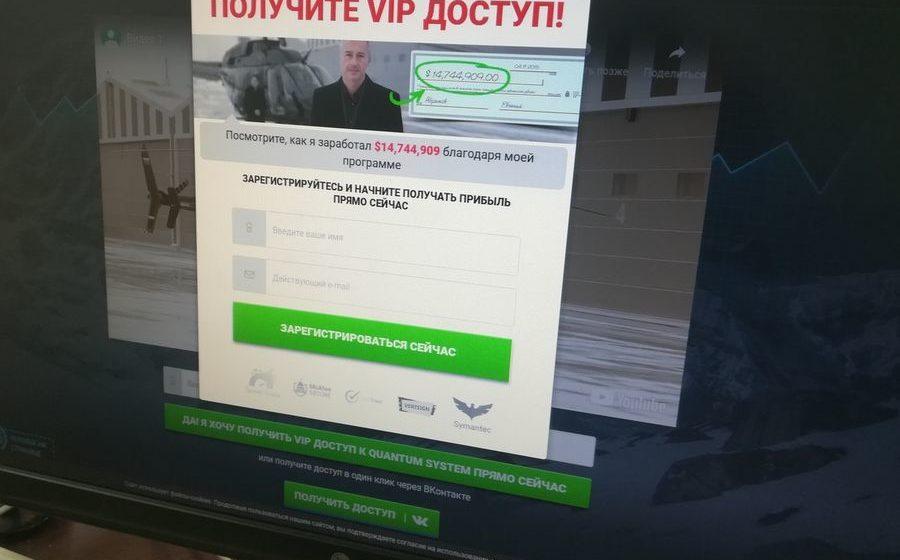 Житель Дятлово перечислил мошенникам в РФ 3 тысячи долларов «на сделки с ценными бумагами и металлами»