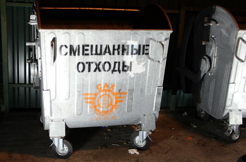 Фото: sk.gov.by