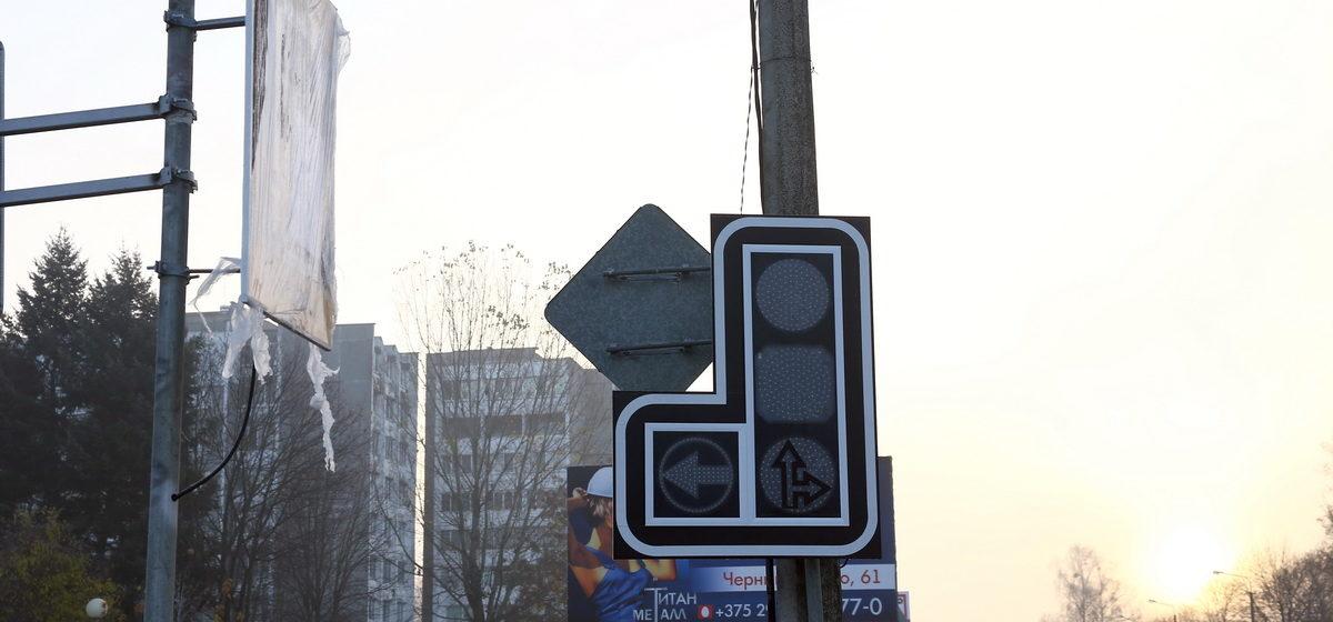 В Барановичах на улице Тельмана установили светодиодные светофоры с дополнительной секцией для поворота